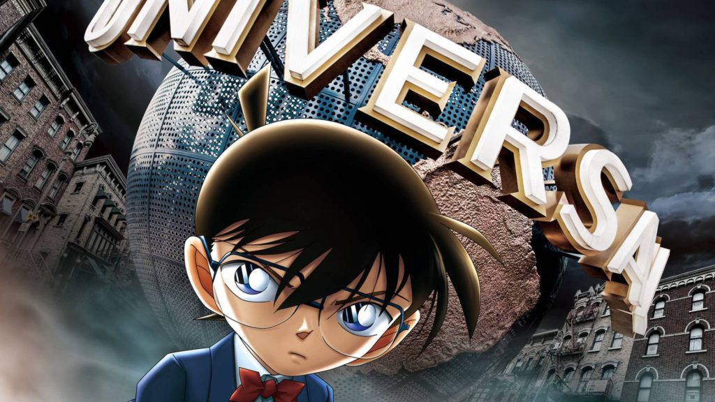 Detective Conan at Universal Studios
