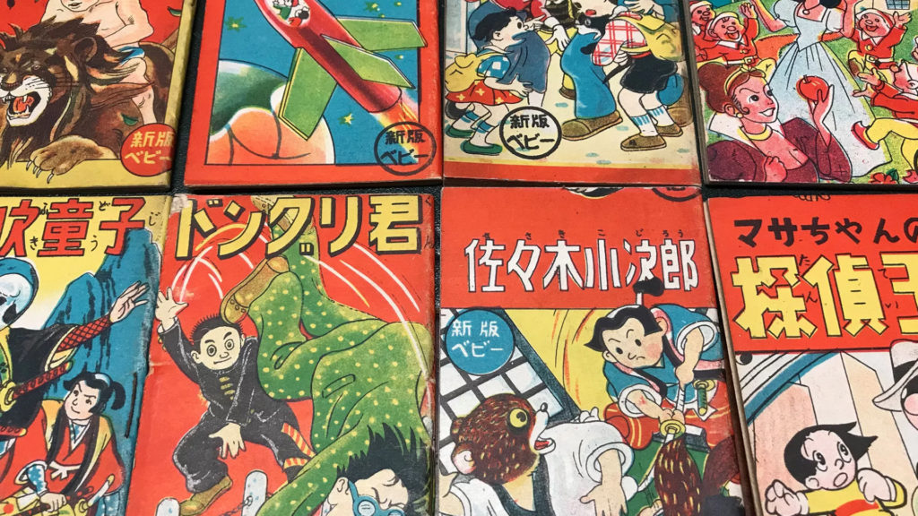 British Museum - Manga Exhibit