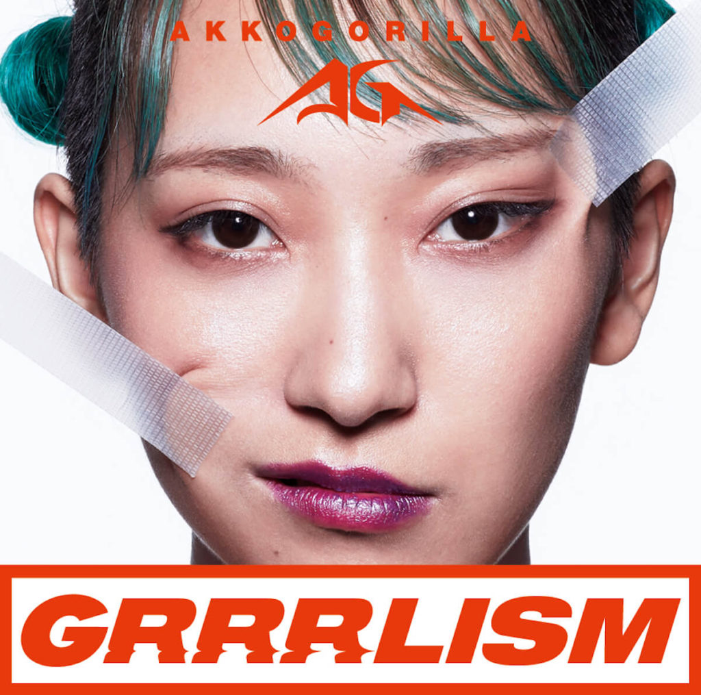akkogorilla - grrrlism