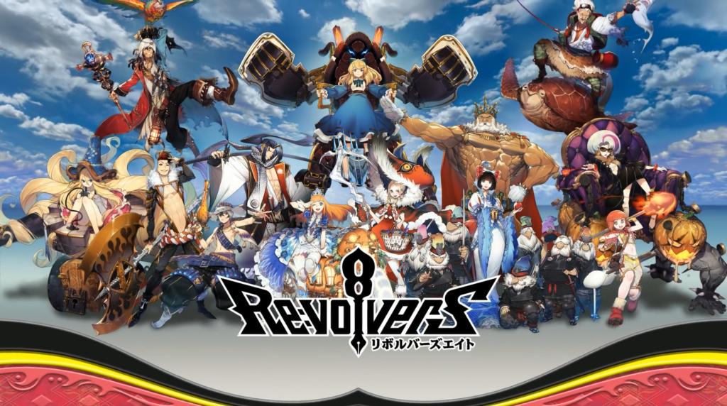 Koji Igurashi, Masayoshi Kikuchi's Real-Time Strategy Game 'Revolve 8' Receives Release Date