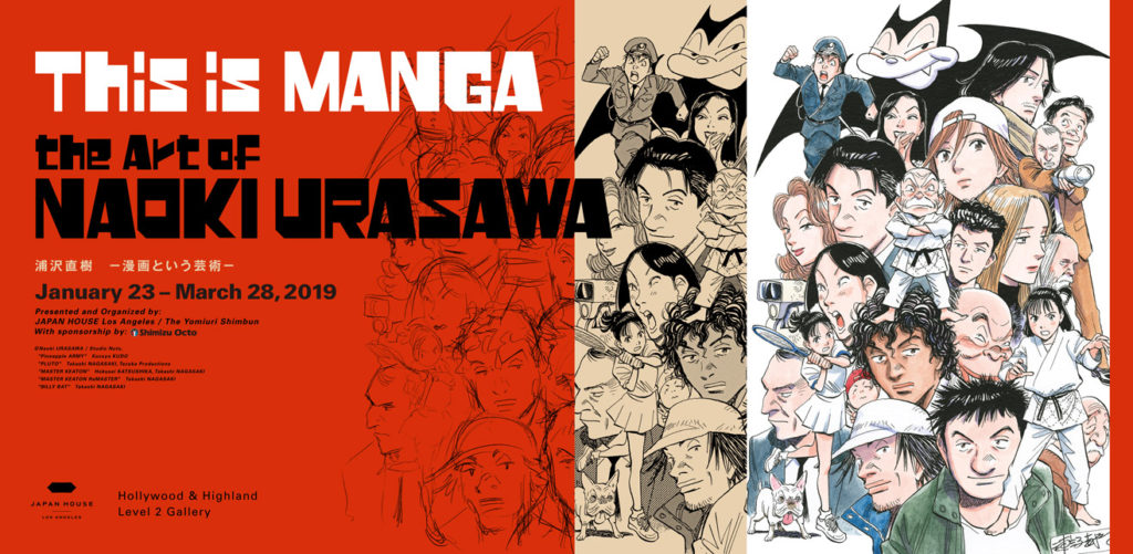 This is MANGA - the ART of NAOKI URASAWA