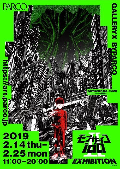 Mob Psycho 100 II to Make Appearance at Gallery X by PARCO