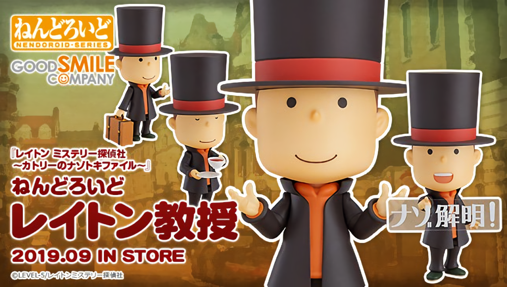 Nendoroid Professor Layton Now Available for Pre-Order