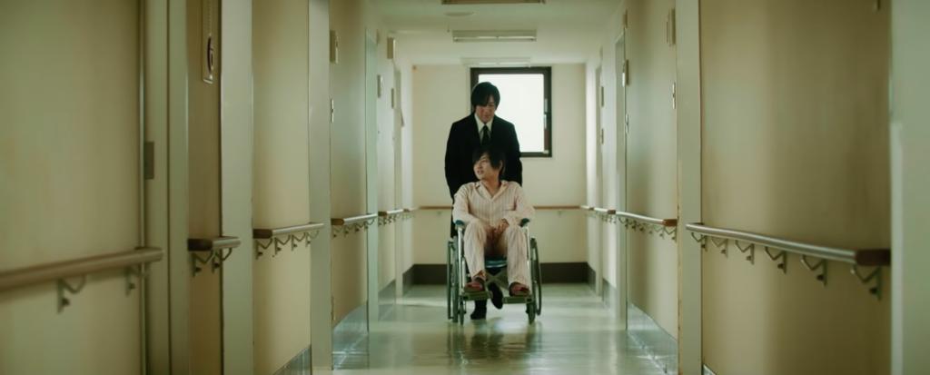 TeddyLoid Shares Emotional New Music Video 'Foolish feat. Moto Tensai'
