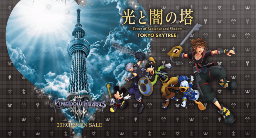 Kingdom Hearts III Exhibit Being Held At Tokyo Skytree Until March 5th