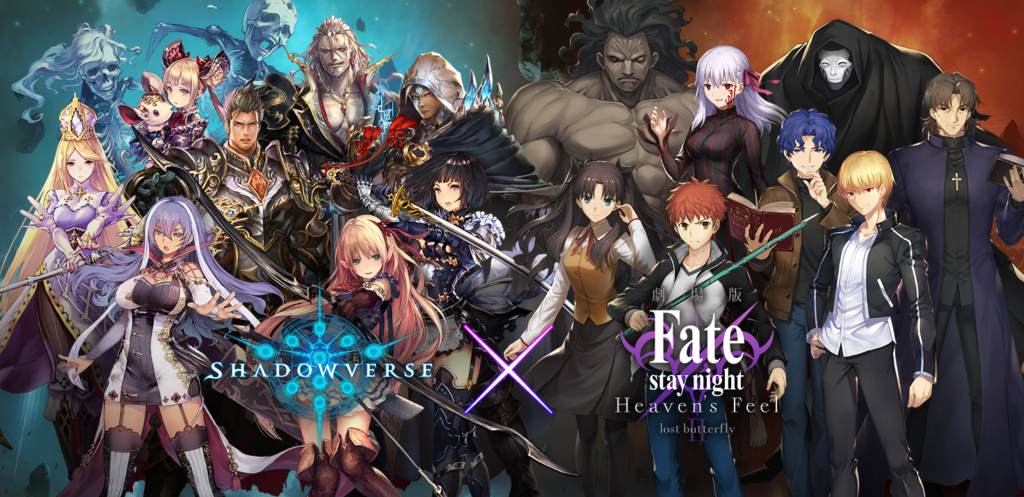 Fate/Stay Night: Heaven's Feel Returns to Shadowverse with New Collaboration