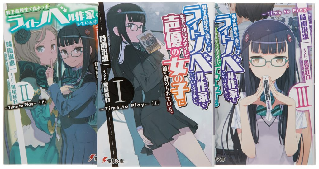 Independent Study Shows Just When Light Novel Titles Started Getting So Long