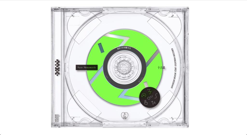Maison book girl Release Latest 'Golden Record' Remixes w/ Aiobahn, Miii, Ryan Hemsworth, & Seiho