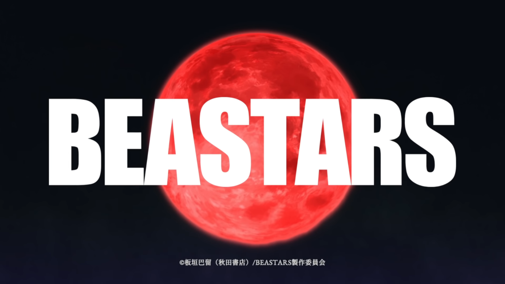 BEASTARS anime logo