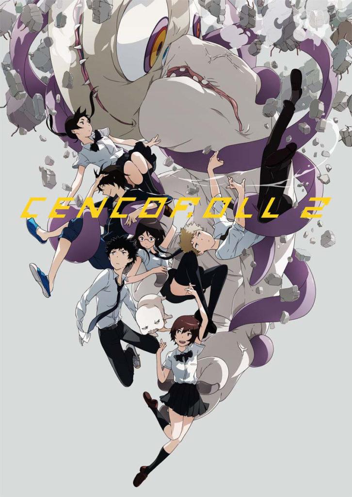 Cencoroll 2 poster