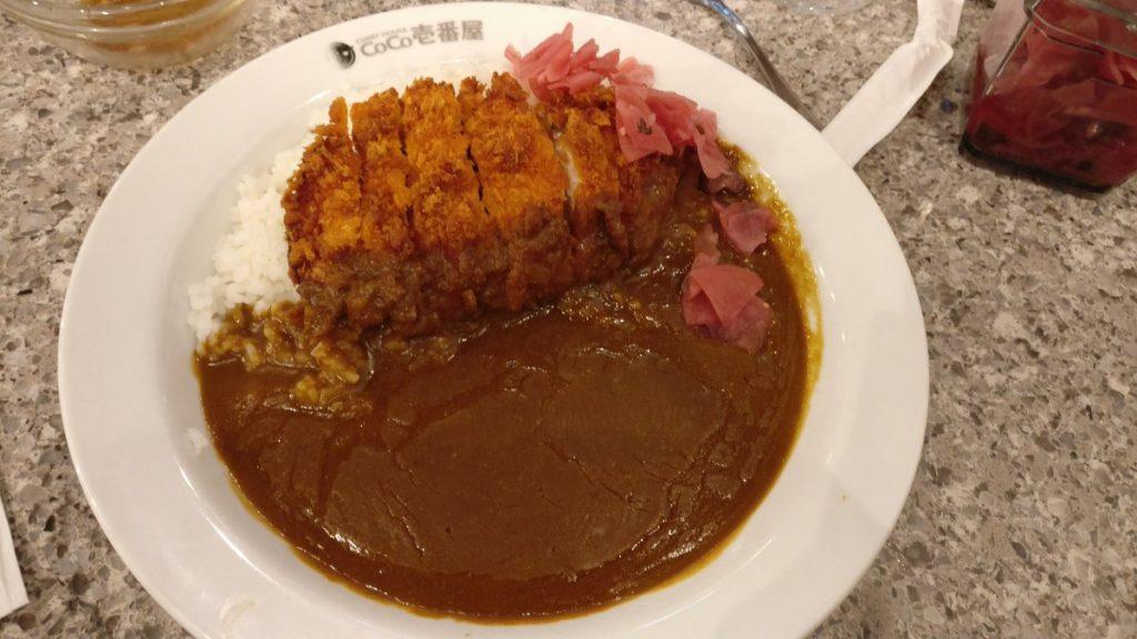Coco Ichibanya London katsu curry