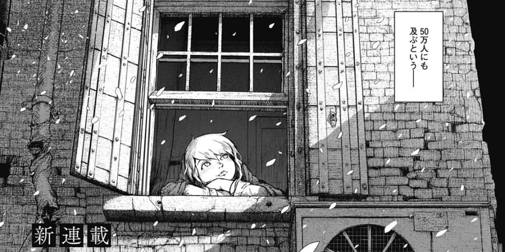 Ori no Naka no Soloist chapter 1