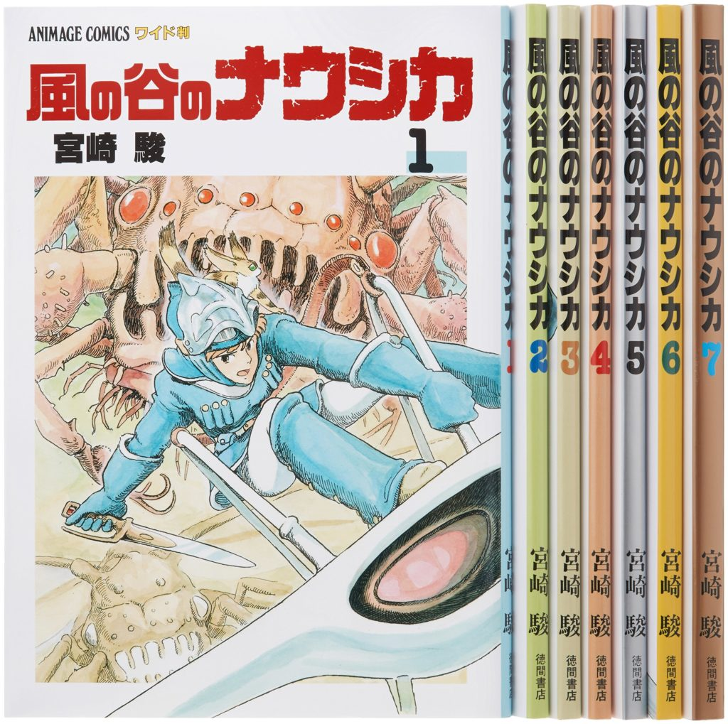 Nausicaä of the Valley of the Wind manga volumes