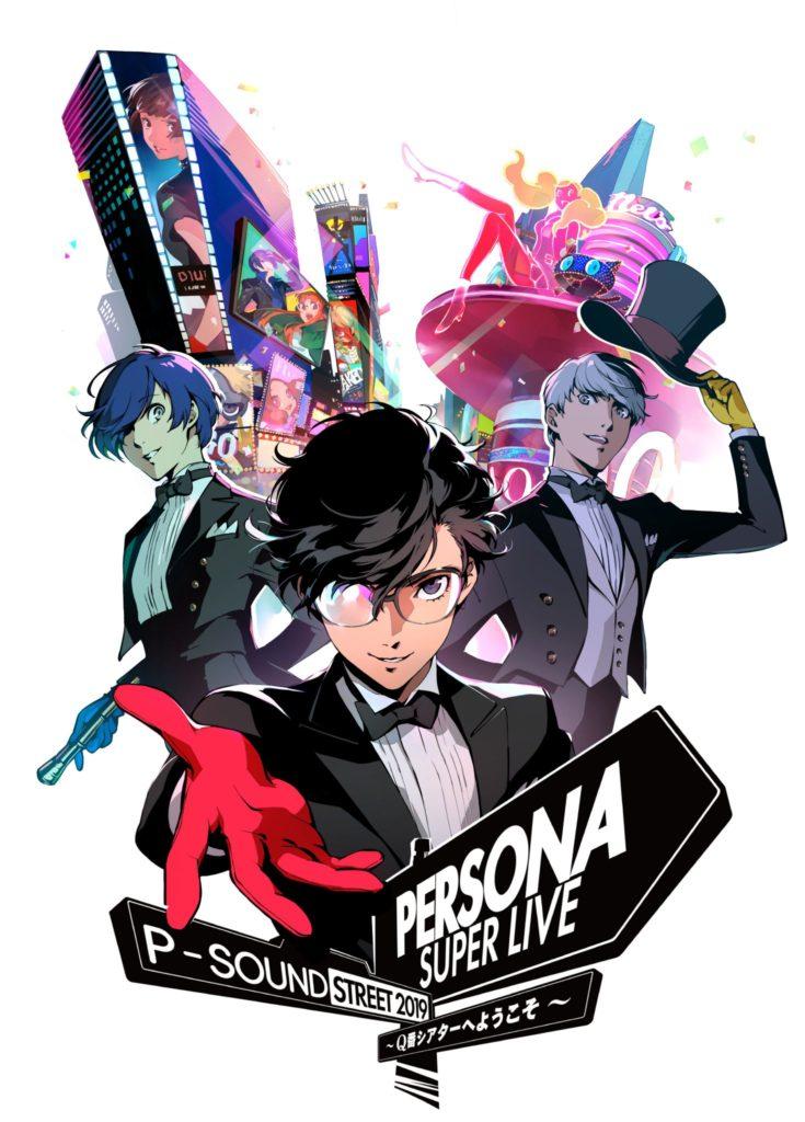 ATLUS to Stream Persona Super Live Concert on Nico Nico Douga, Twitter