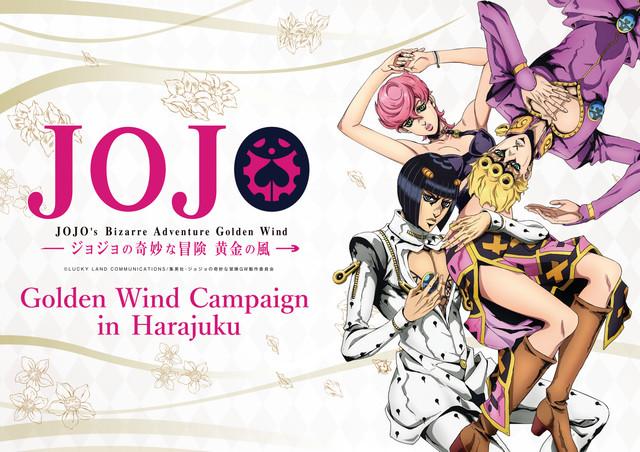 Jojo Campaign Promo Image