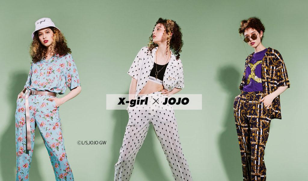X-girl Calls on the Hyper-Stylistic Visuals of JoJo's Bizarre Adventure for New Collaboration