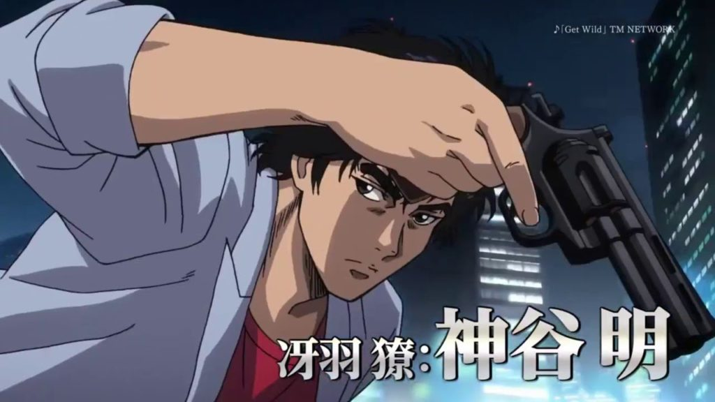 City Hunter Anime Series Licensed in Its Entirety by Discotek