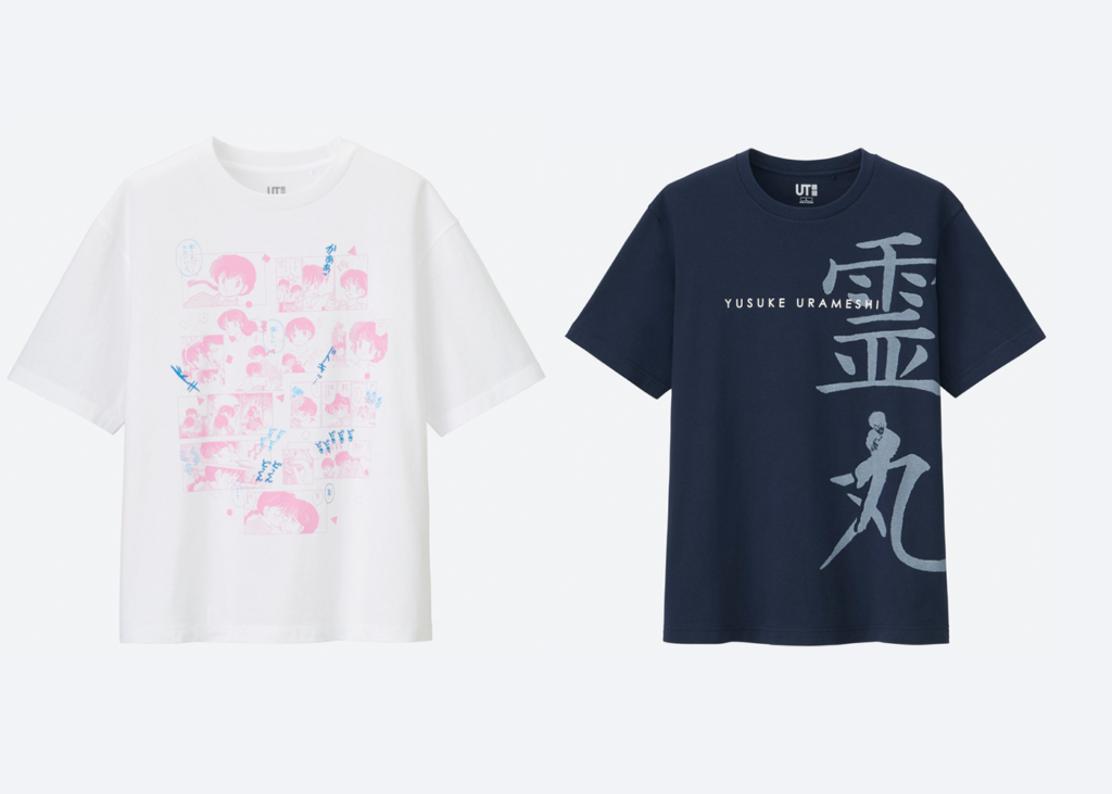 UNIQLO Announces New Collaborative Shirts, Featuring Yu Yu Hakusho, Ranma 1/2, Naruto, and More