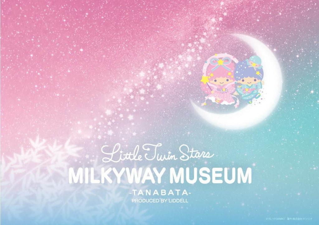 Kiki and Lala Shine Bright With Omotesando Museum