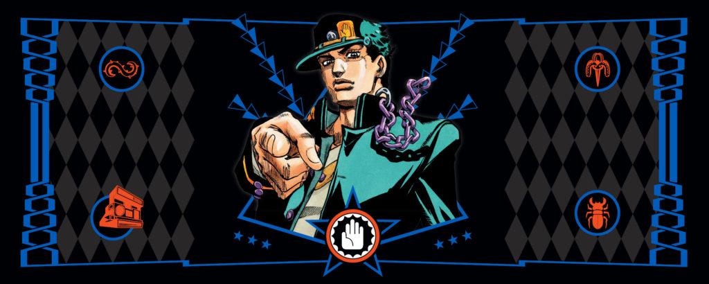 'Jojo's Bizarre Adventure' Manga Now Available via VIZ Media's Free Shonen Jump