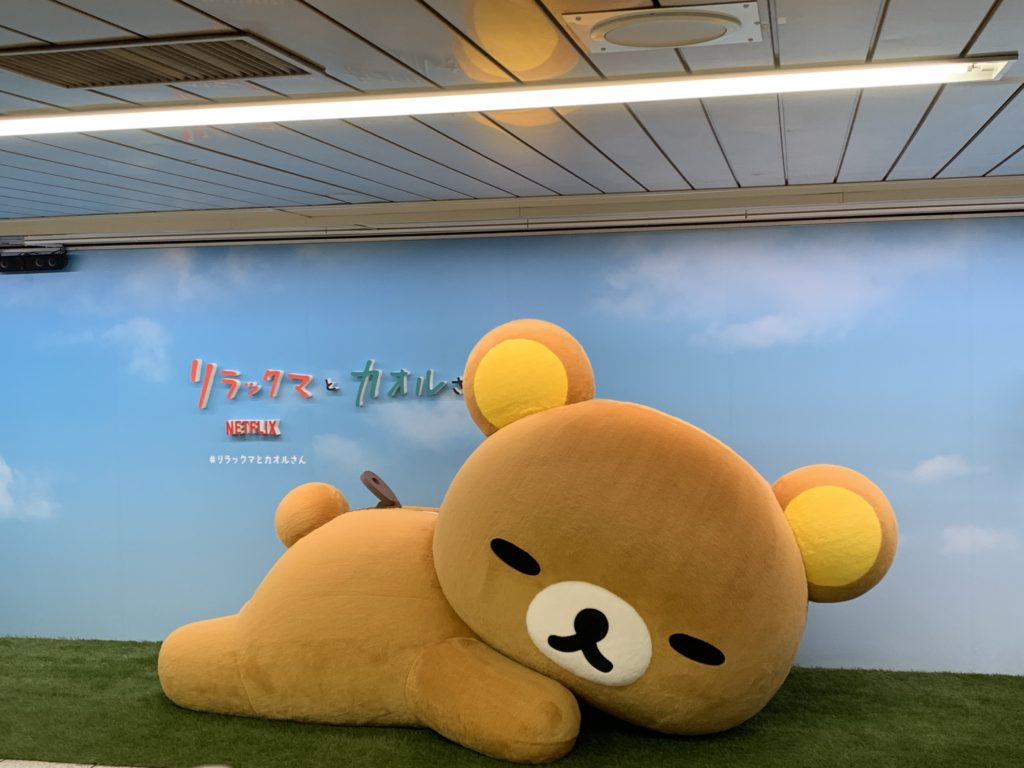Giant Rilakkuma Plush Makes Temporary Home in Shinjuku Station