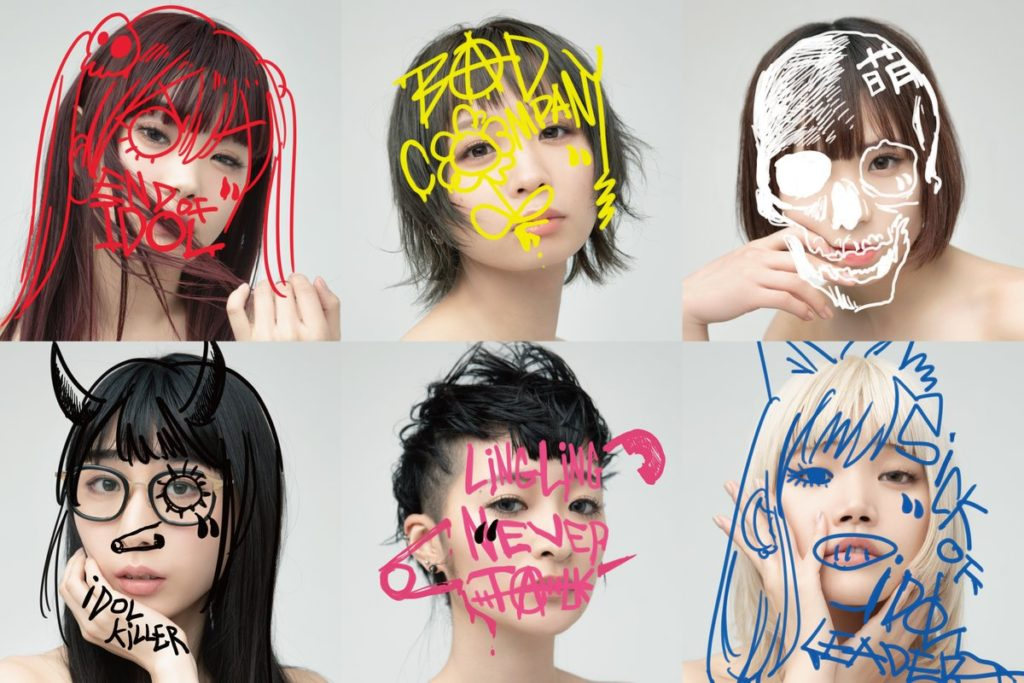 BiSH Promote New EP CARROTS With New MV 'I am me.'