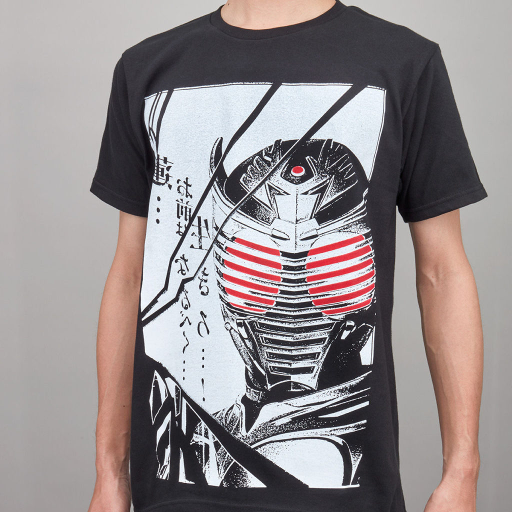 Kamen Rider Ryuki Shirt