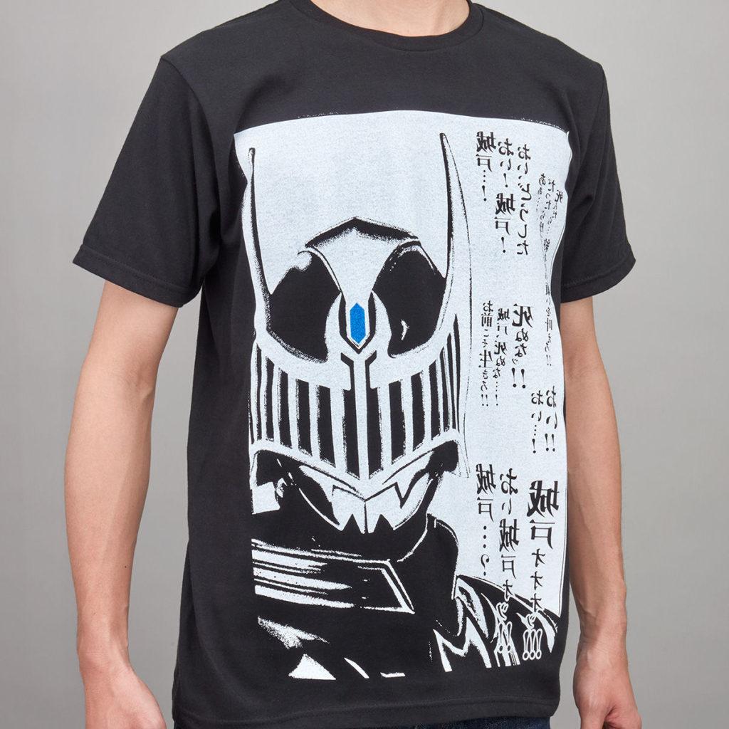 Kamen Rider Knight Shirt