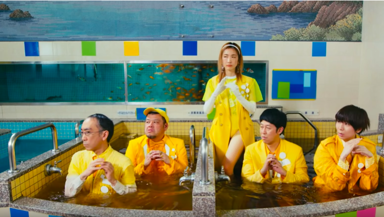 """Genie High Return With New Song """"Genie High Rhapsody,"""" Complete With a Video of Them Enjoying a Japanese Bath"""