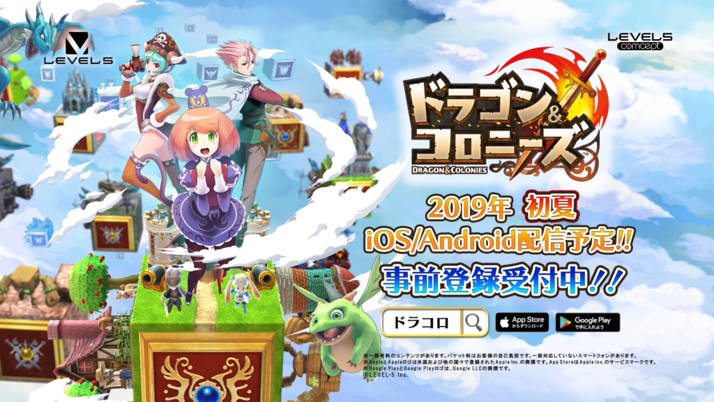 Keiji Inafune and Level-5 Finally Unveil First Dragon & Colonies Trailer