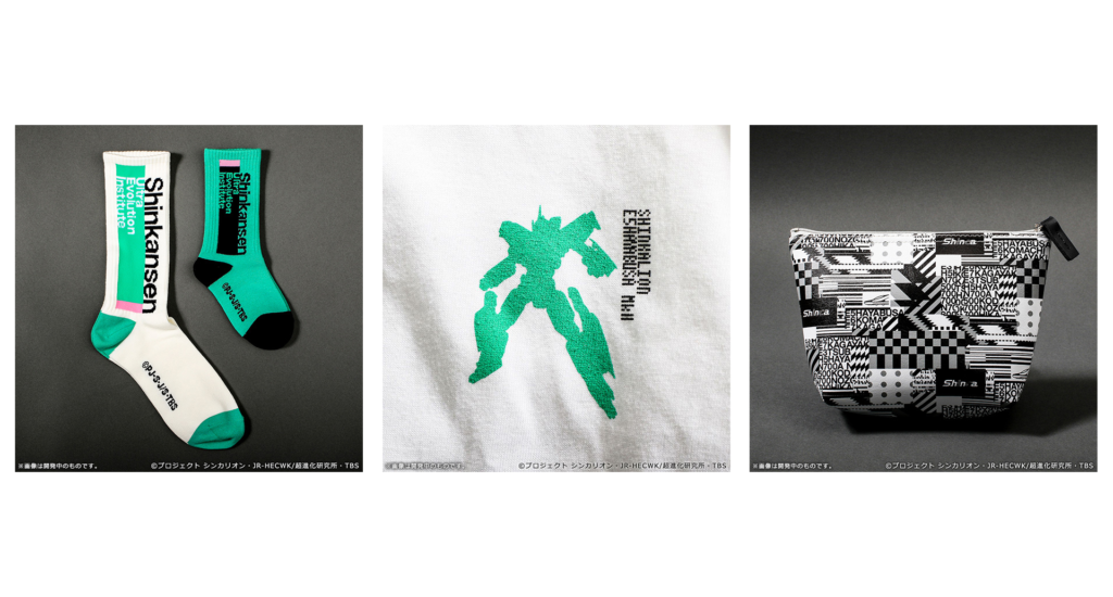 GraphersRock Lends Design Prowess to Shinkalion Merchandise Line