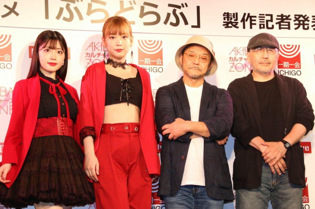 Mamoru Oshii with Junji Nishimura and BlooDye