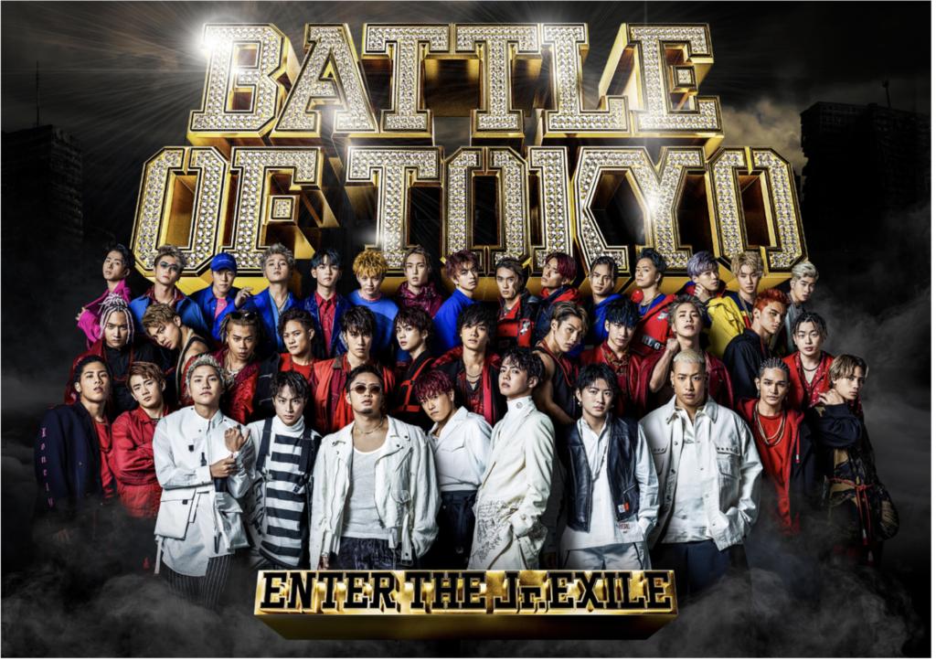 BATTLE OF TOKYO ~ENTER THE Jr. EXILE~