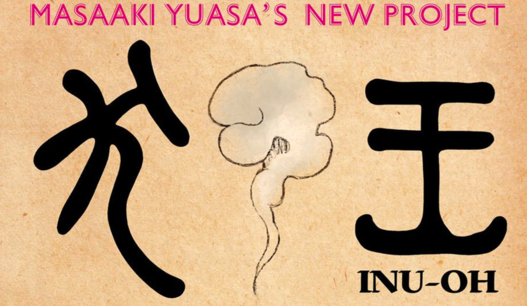 Is Masaaki Yuasa's New Ino-Oh Film a Project Too Far for the Beloved Director?