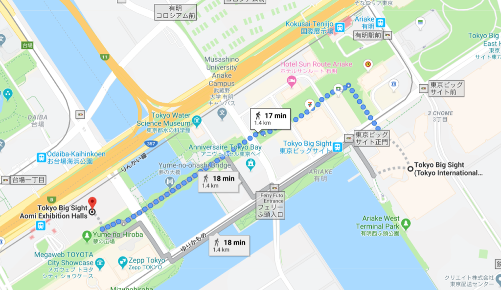 Project route for Comiket 98