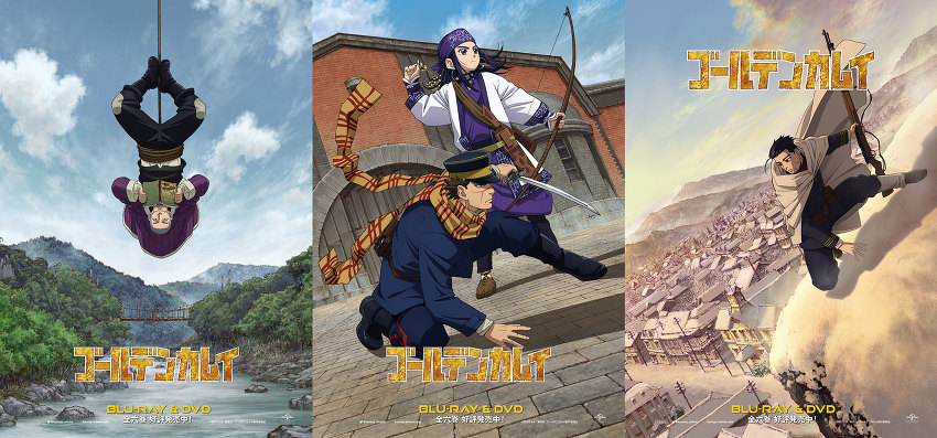 Golden Kamuy imitations of Spiderman: Far From Home posters