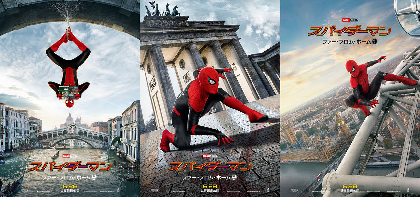 Spiderman: Far From Home posters