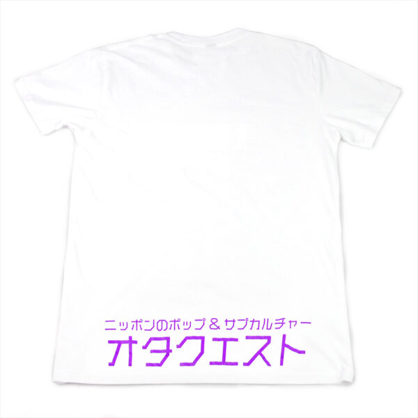 White Logo T-shirt Front
