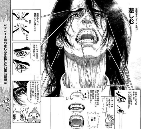 Boichi Schools in Cool With New How-To Manga Book