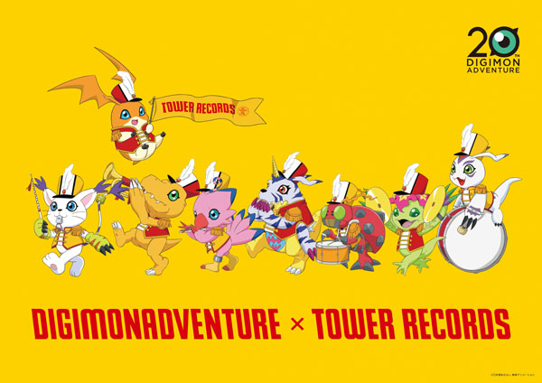 Digimon Adventure Cafe to Open Within Tower Records for Limited-Time for 20th Anniversary