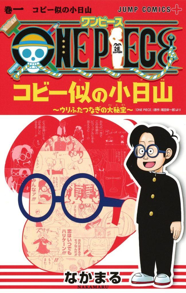 Boichi's Zoro One-Shot is a Dream Come True