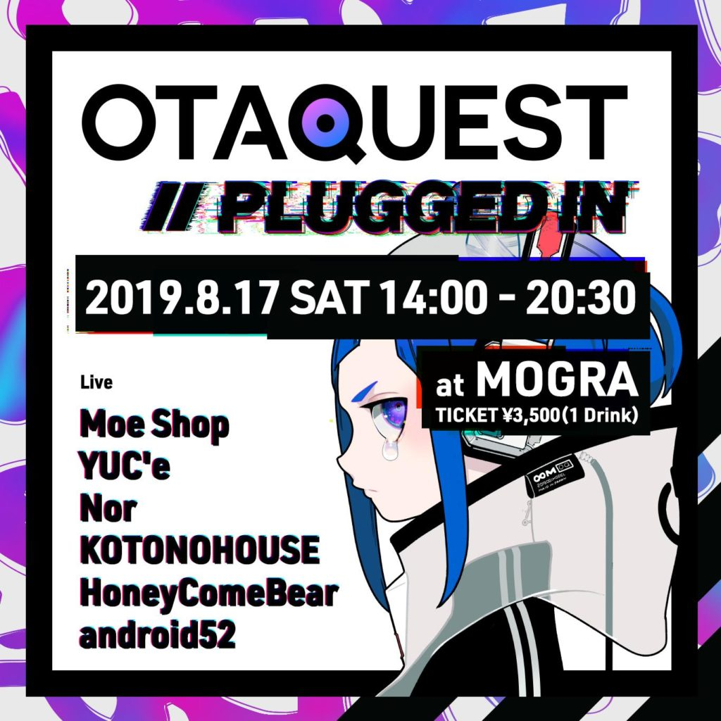 OTAQUEST // PLUGGED IN Takes Over MOGRA in Akihabara