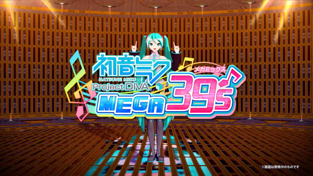 Hatsune Miku Finally Comes To The Switch With Project Diva Mega39's