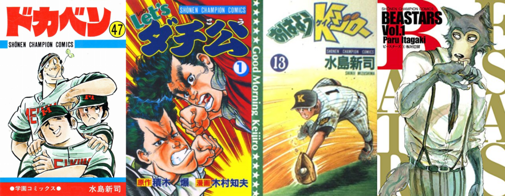 David and Goliath: Hiroyuki Nakano and Takekawa Shingo in New Interview