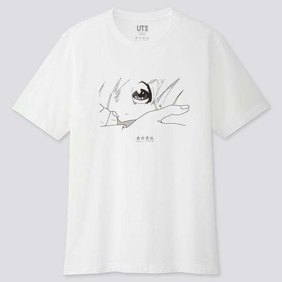 Makoto Shinkai Uniqlo Collection Touches Down Soon