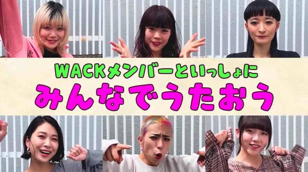 WACK Groups Combine for 'WACK is BEAUTiFUL' MV Ahead of Tokyo Idol Festival Performance