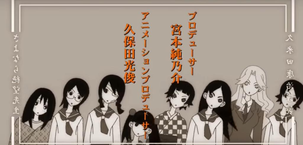 Sayonara, Zetsubou-Sensei Is Finally Licensed!