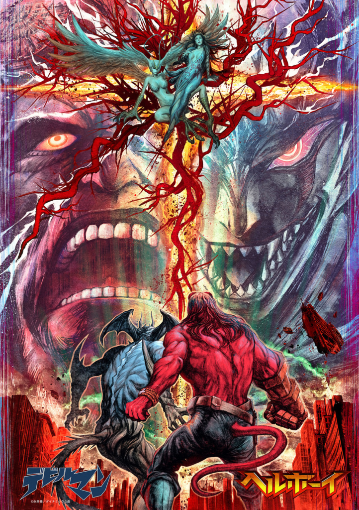 Devilman Hellboy collaboration