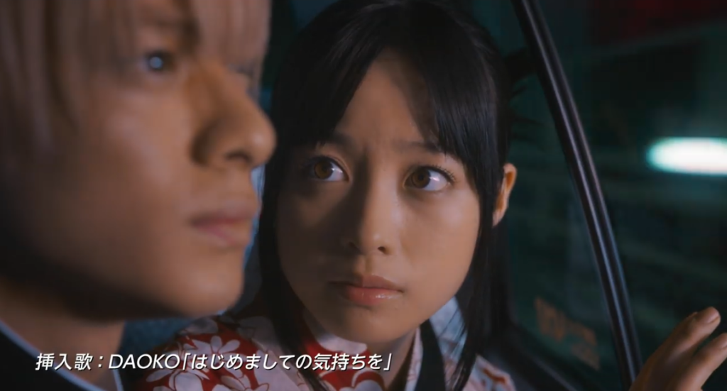 Brand-New DAOKO Song Revealed in Latest Kaguya-Sama: Love is War Live Action Movie Trailer