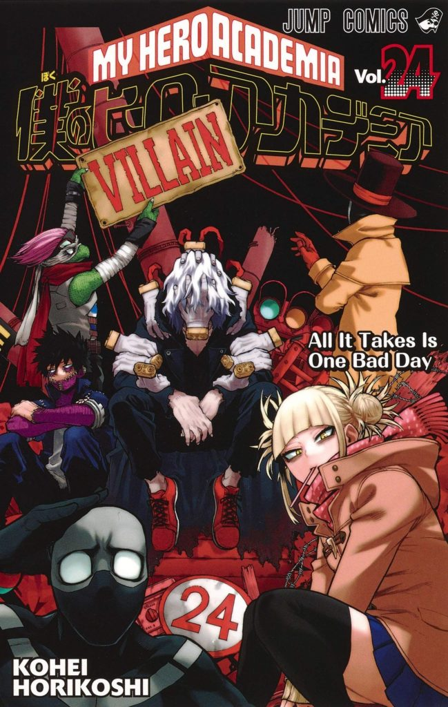 My Villain Academia My Hero Academia Vol. 24
